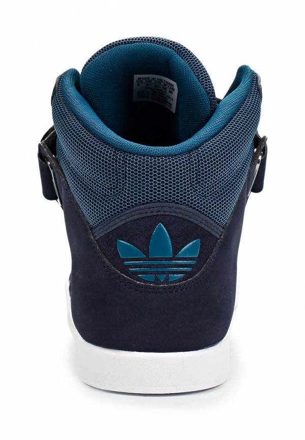 Мужские кроссовки Adidas Originals (Адидас Ориджиналс) D65687: изображение 3