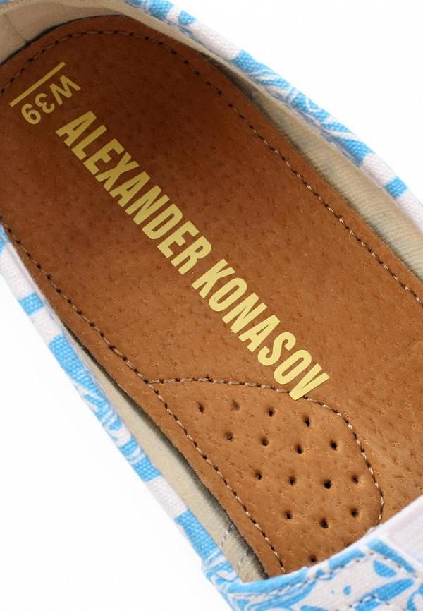 Женские слипоны ALEXANDER KONASOV 1001852: изображение 12