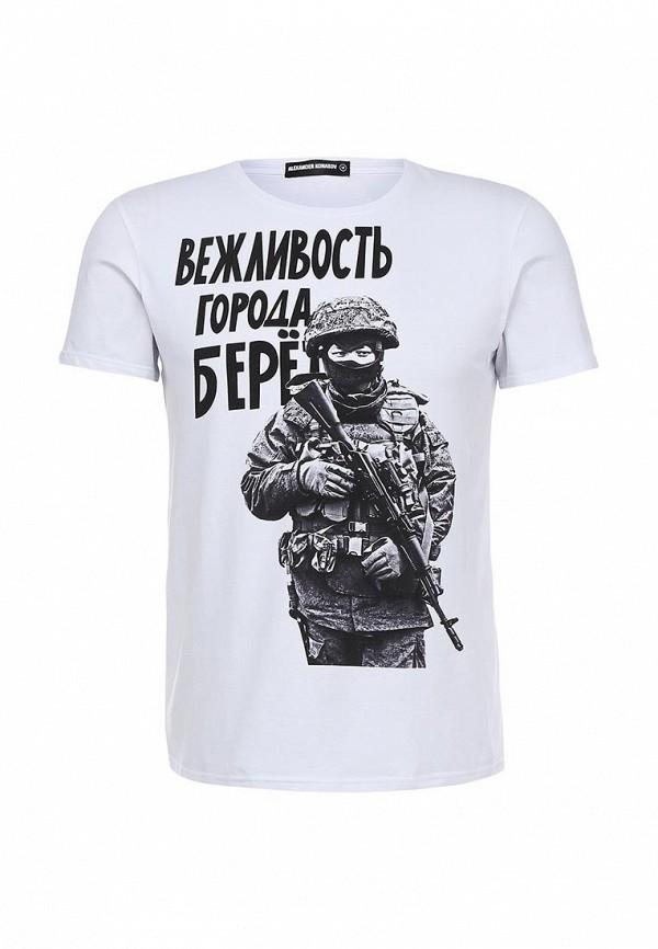Футболка ALEXANDER KONASOV 240593: изображение 1