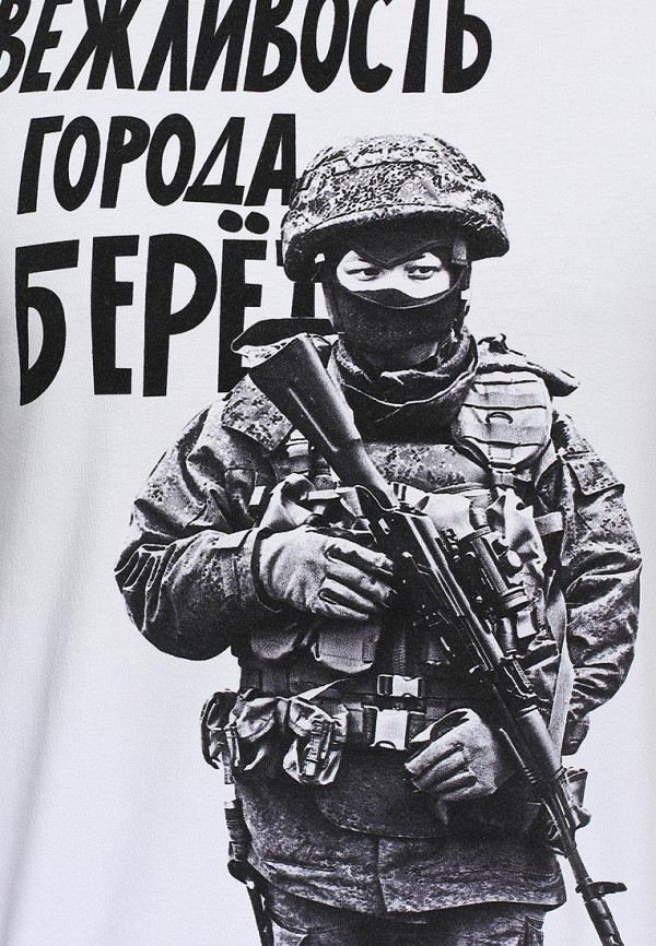 Футболка ALEXANDER KONASOV 240593: изображение 2