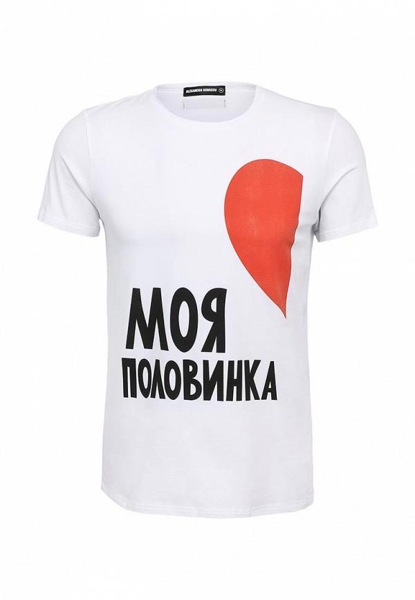 Футболка ALEXANDER KONASOV 1000387: изображение 1