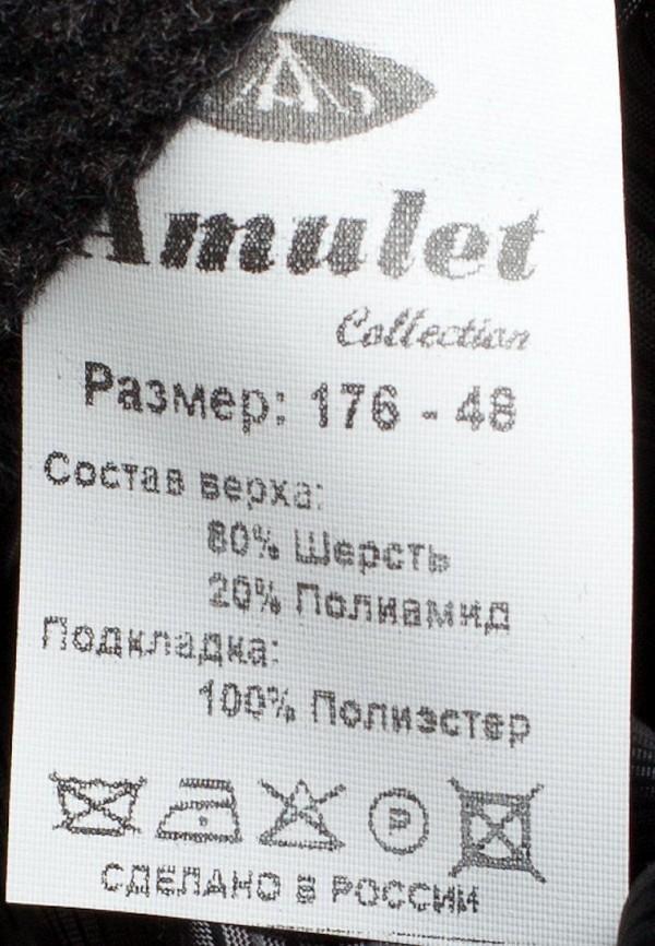 Мужские пальто Amulet 974, рост 176: изображение 6