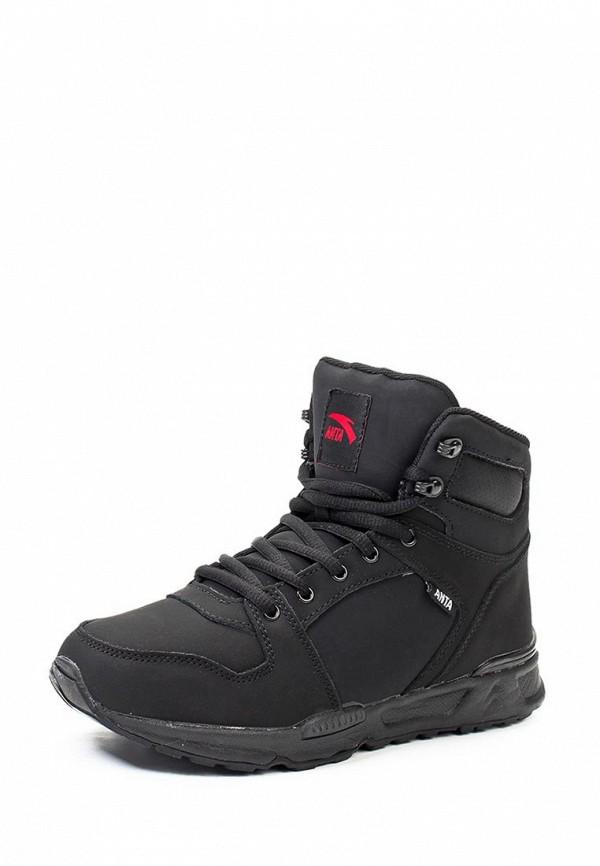 Женские спортивные ботинки Anta Т 8112-3: изображение 1