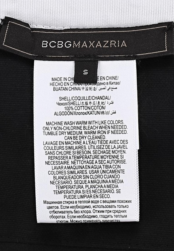 Блуза BCBGMAXAZRIA MPH1R692: изображение 3