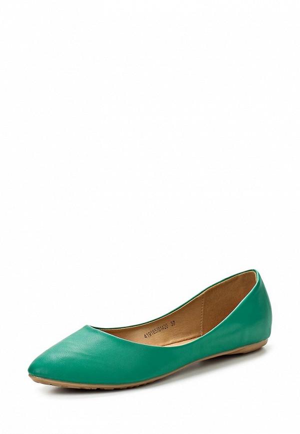 Туфли на плоской подошве Betsy (Бетси) 419165/01#20: изображение 1