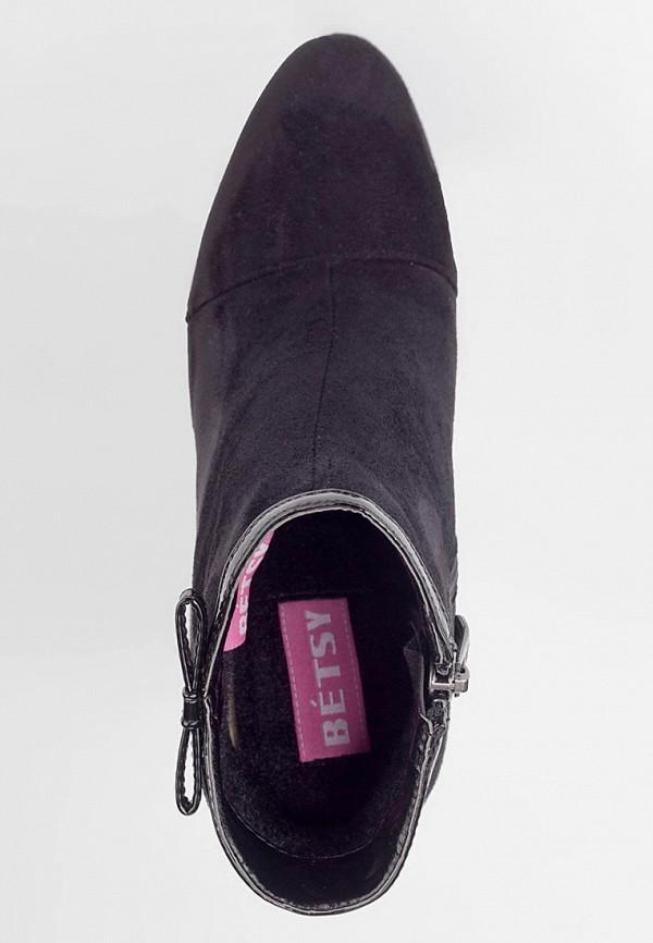 Ботильоны на каблуке Betsy (Бетси) 219041/05#1: изображение 7