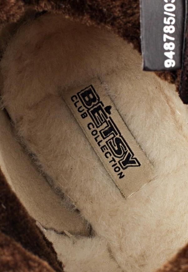 Полусапоги Betsy (Бетси) 948785/03-02-W: изображение 13