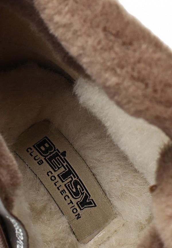 Женские ботинки Betsy (Бетси) 948832/02-02-W: изображение 13