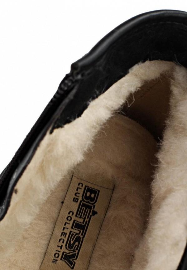 Женские ботинки Betsy (Бетси) 948832/03-01-W: изображение 13