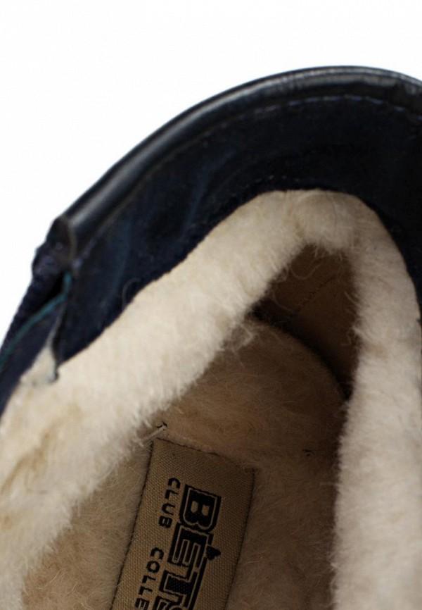 Женские ботинки Betsy (Бетси) 948832/03-02-W: изображение 13