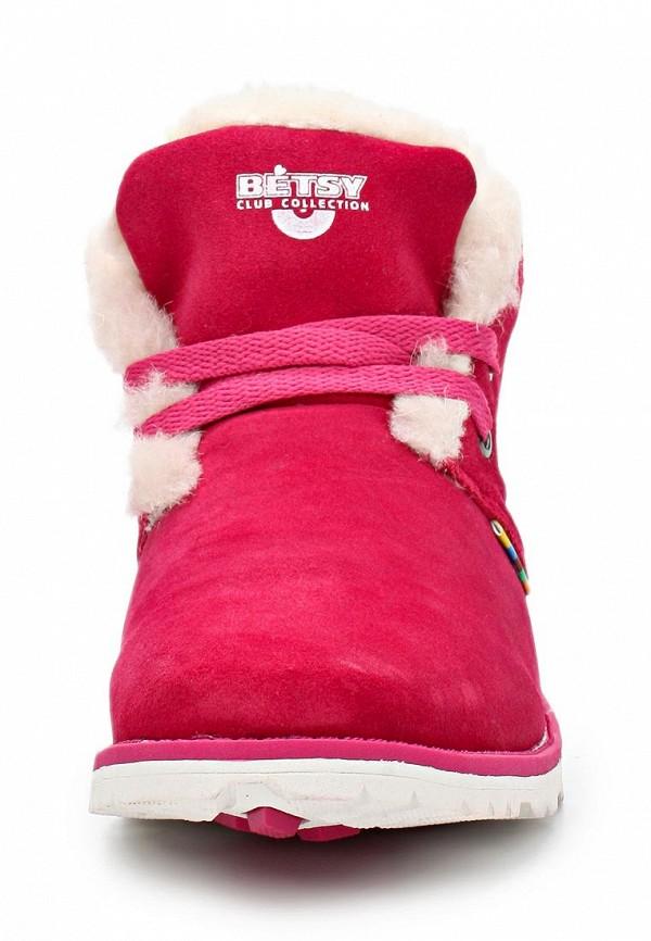 Женские ботинки Betsy (Бетси) 948726/01-02-S: изображение 7