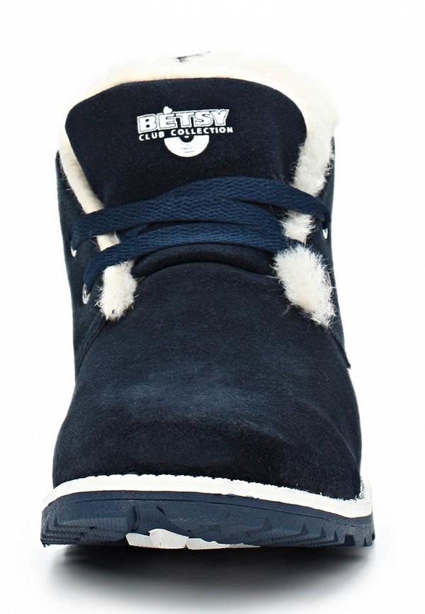 Женские ботинки Betsy (Бетси) 948726/01-03-S: изображение 7