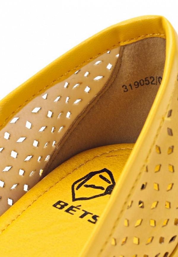 Женские балетки Betsy (Бетси) 319052/01#2: изображение 7
