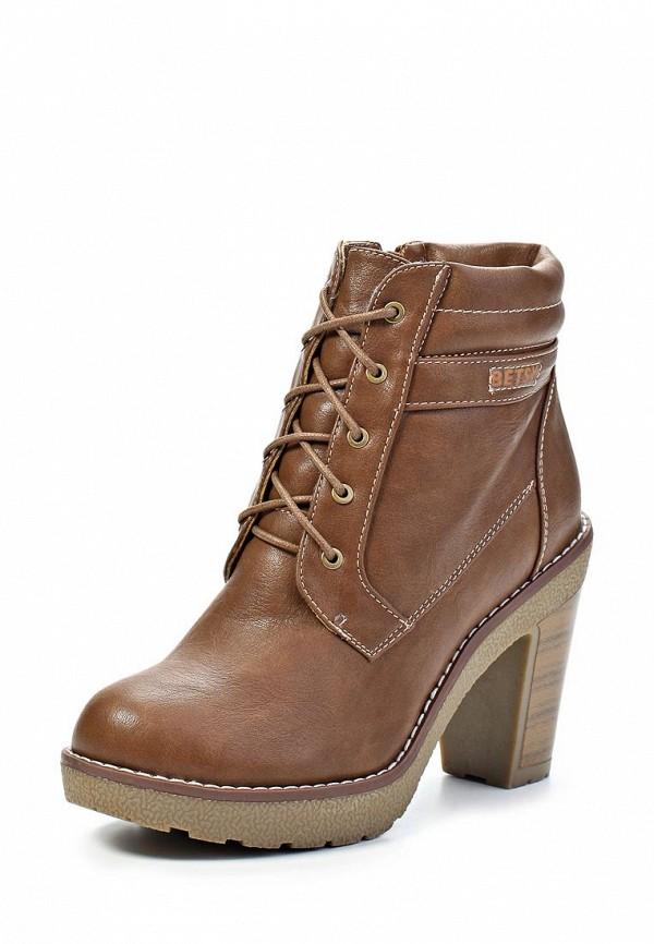 Женские ботинки Betsy (Бетси) 329183/01#2: изображение 1