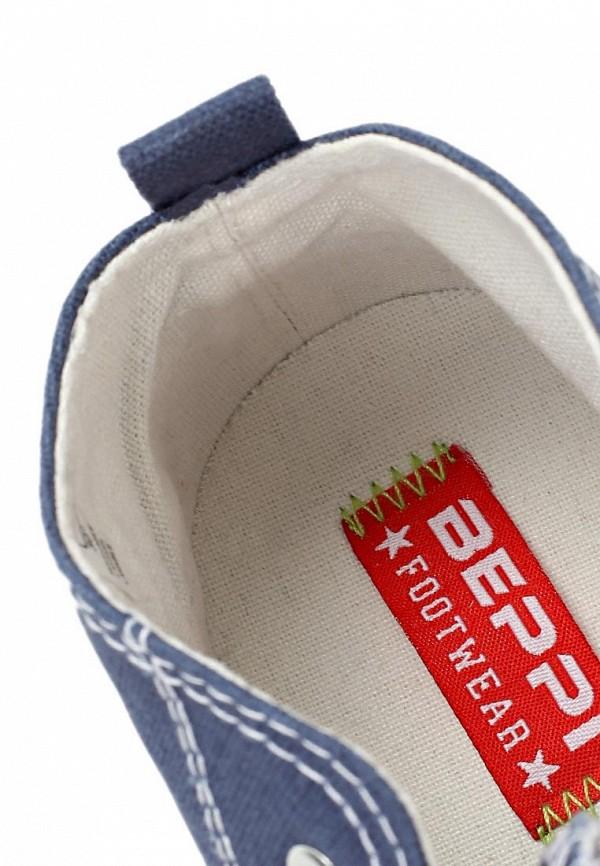 Мужские кеды Beppi 2124361: изображение 7