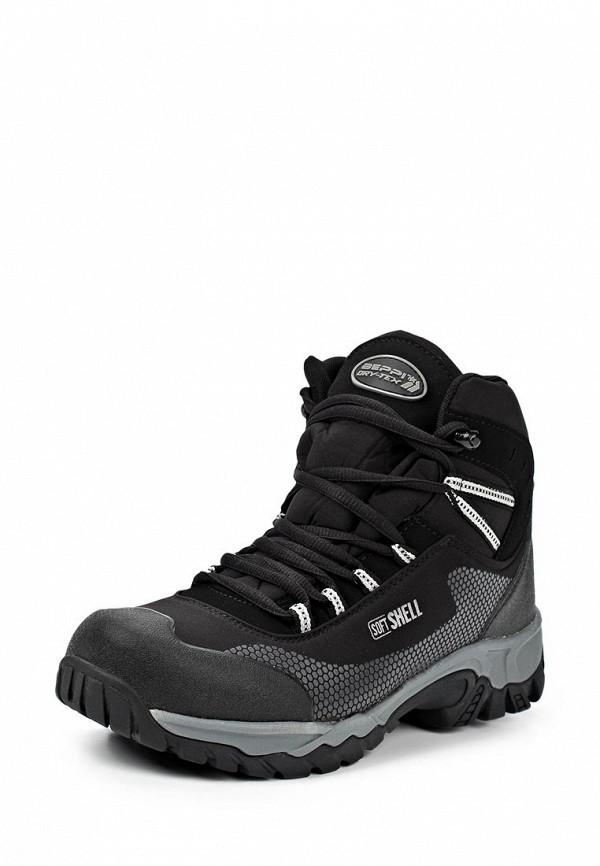 Спортивные мужские ботинки Beppi 2128260: изображение 2