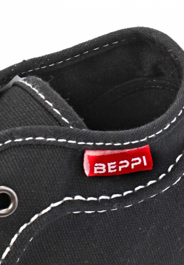 Мужские кеды Beppi 2125220: изображение 13
