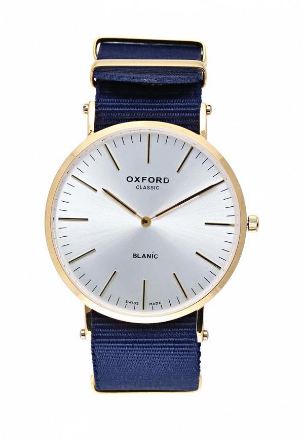 Часы Blanic 313700: изображение 1