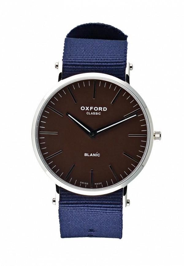 Часы Blanic 323700: изображение 1