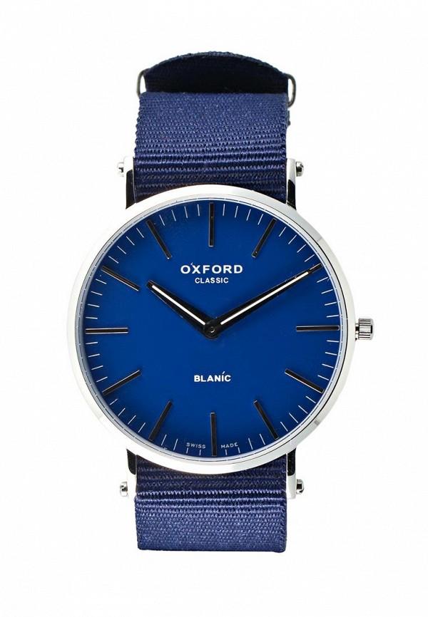 Часы Blanic 333700: изображение 1