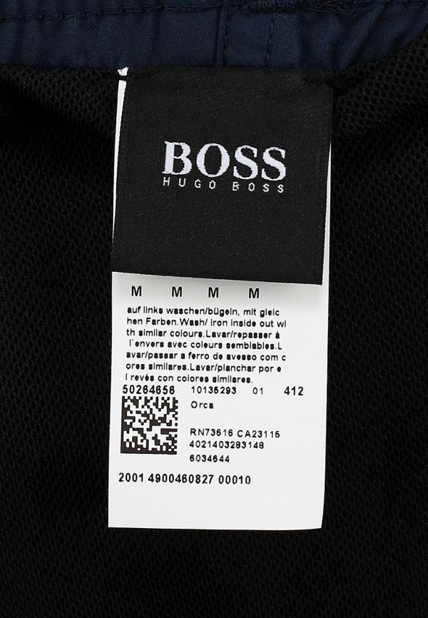 Мужские плавки Boss Orange 50264656: изображение 3