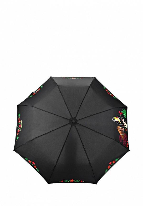 Зонт Braccialini BC803: изображение 14