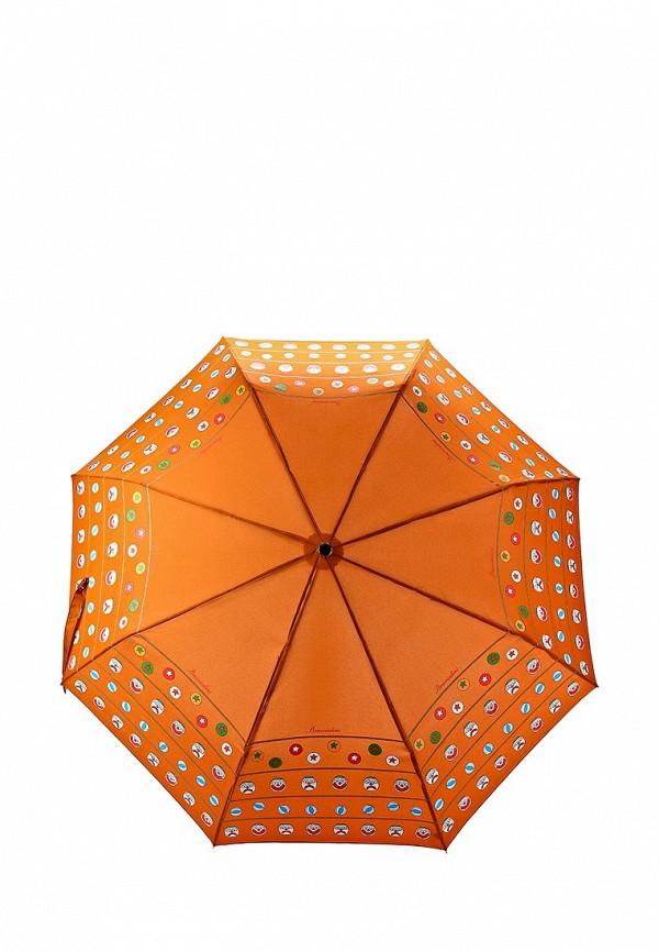 Зонт Braccialini BC800: изображение 2