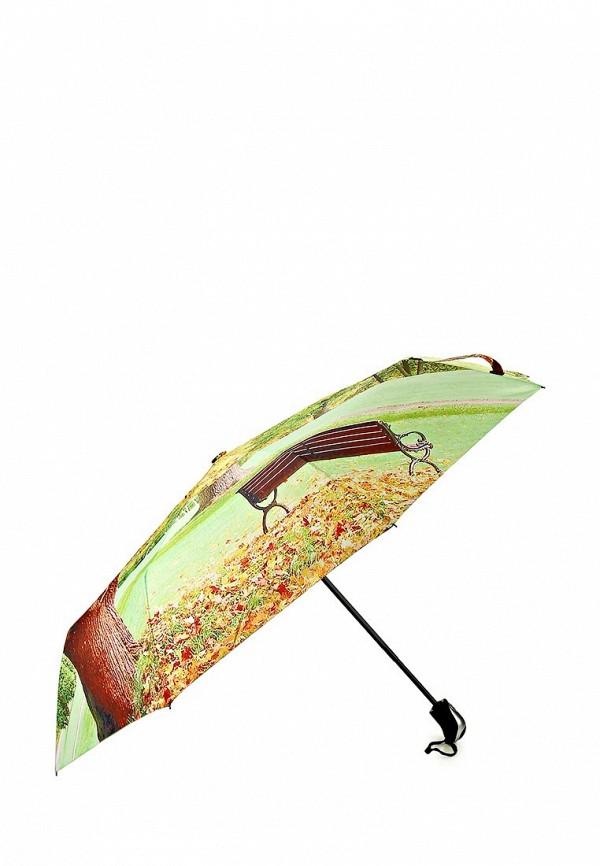 Зонт Calipso 156-093547-222: изображение 2