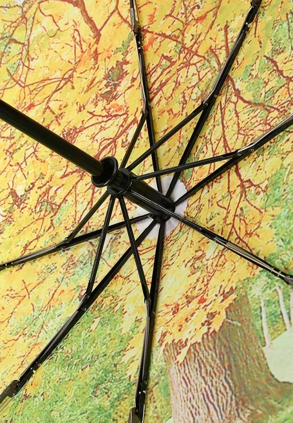 Зонт Calipso 156-093547-222: изображение 4