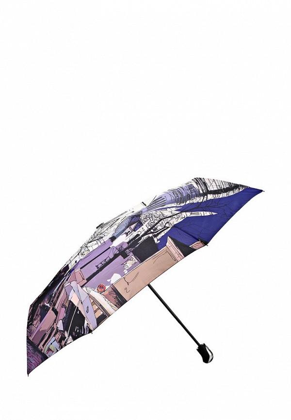 Зонт Calipso 158-323547-222: изображение 2