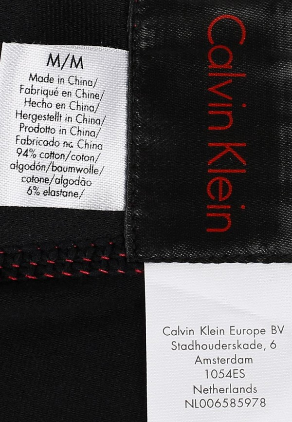 Мужские трусы Calvin Klein Underwear U8311A: изображение 6
