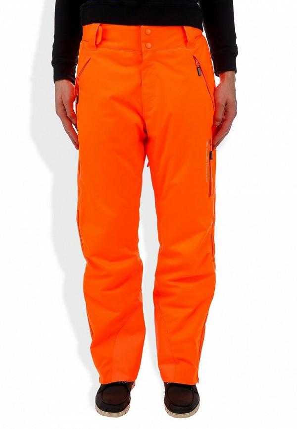 Оранжевые Брюки С Доставкой