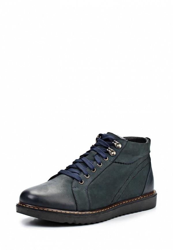 Обувь Essere Интернет Магазин