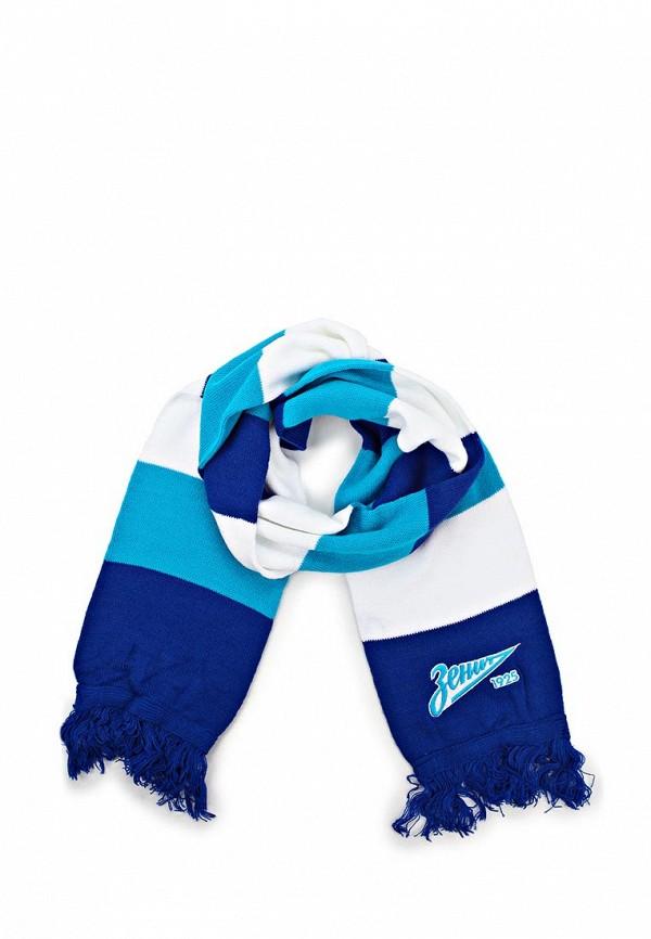 Шарф Atributika & Club™ FC Zenit FC002GUARK77. Цвет: синий