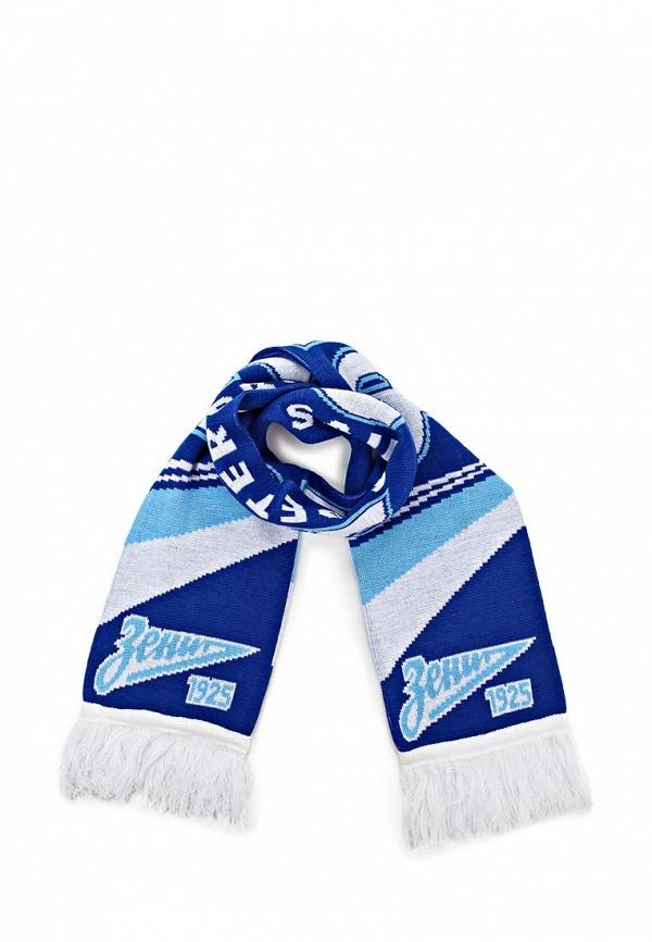 Шарф Atributika & Club™ FC Zenit FC002GUARK80. Цвет: синий