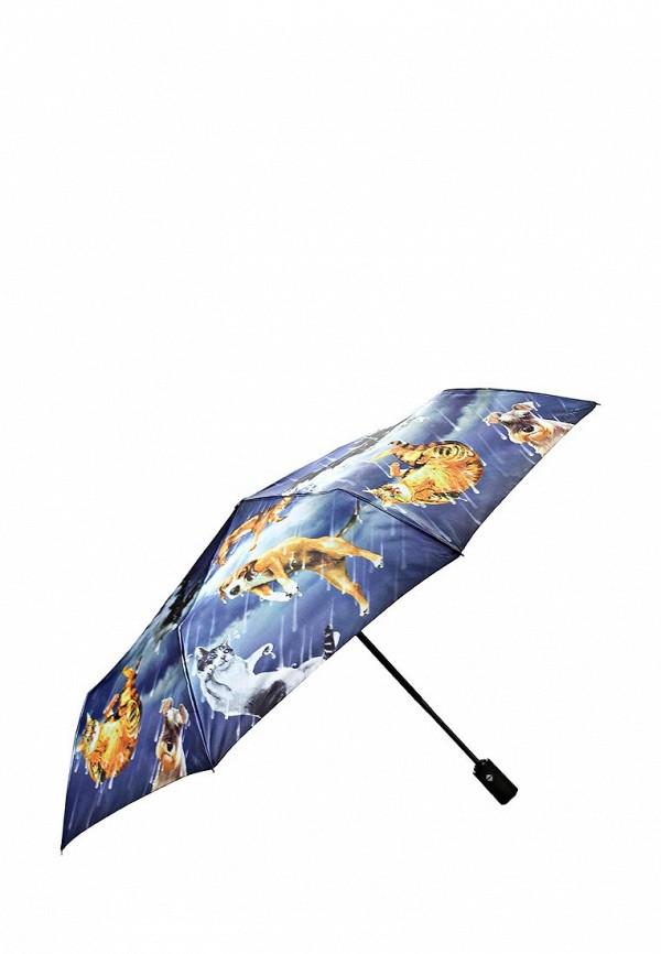 Купить зонт Flioraj FL976DWBFF42|интернет-магазин ZontikTvoi.ru