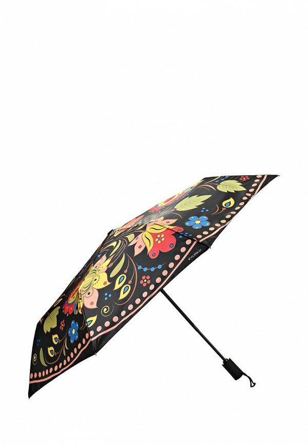Купить зонт Flioraj FL976DWBNN51|интернет-магазин ZontikTvoi.ru