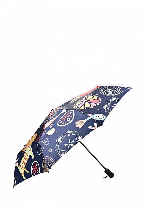 Купить зонт Flioraj FL976DWBNN59|интернет-магазин ZontikTvoi.ru