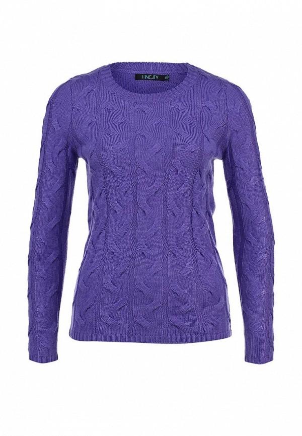Фиолетовый Джемпер Доставка
