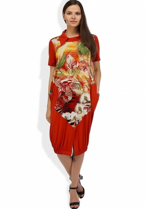Мадам Т Женская Одежда С Доставкой