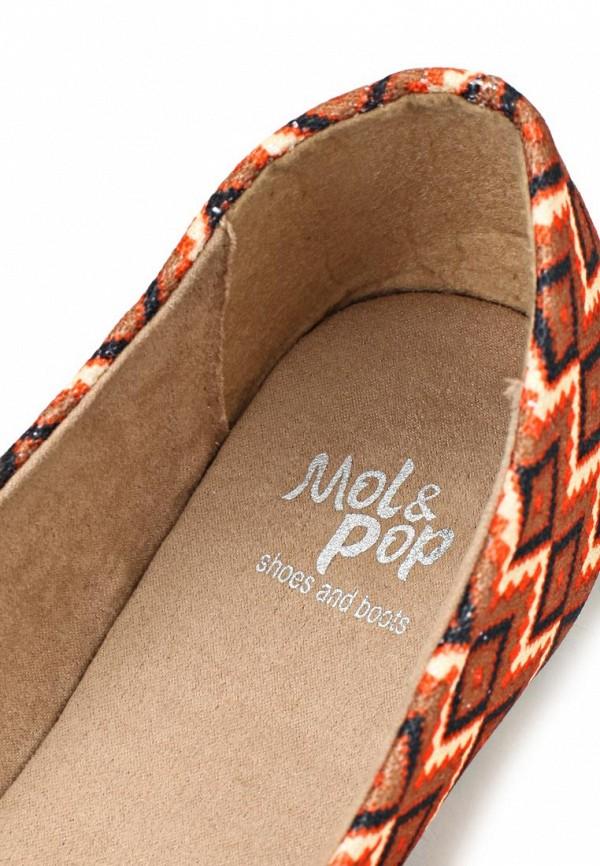 фото Балетки женские Mol&Pop MP001AWAAD78, оранжевые/мультицвет