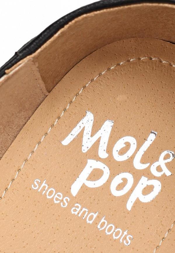 фото Лоферы женские Mol&Pop MP001AWAAE01, хаки