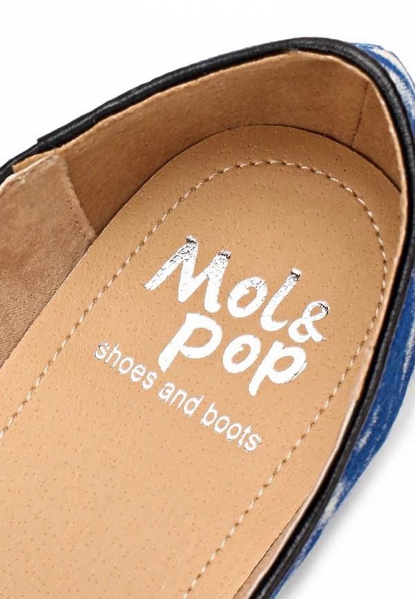фото Лоферы женские Mol&Pop MP001AWAAE02, синие/мультицвет