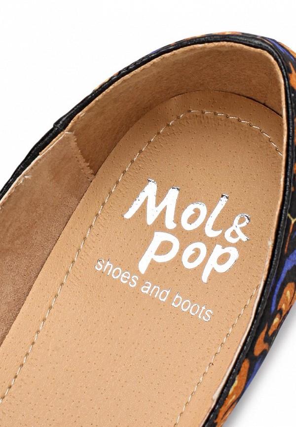 фото Лоферы женские Mol&Pop MP001AWAAE04, разноцветные