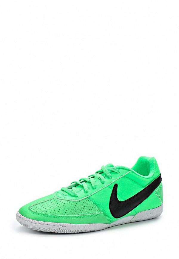 Бутсы зальные Бутсы зальные Nike