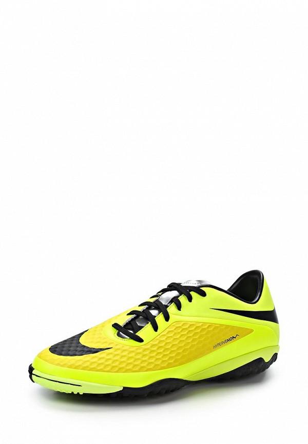 Шиповки Шиповки Nike