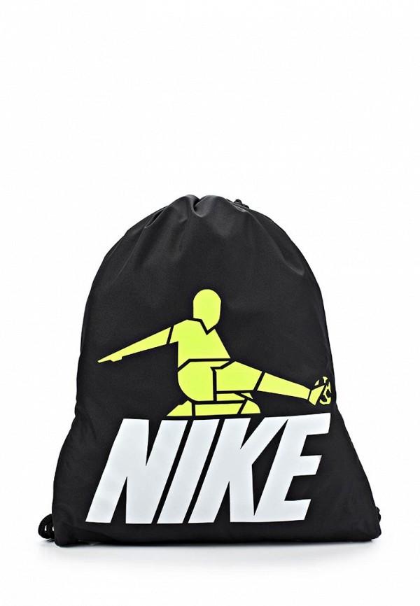 Мешок Мешок Nike