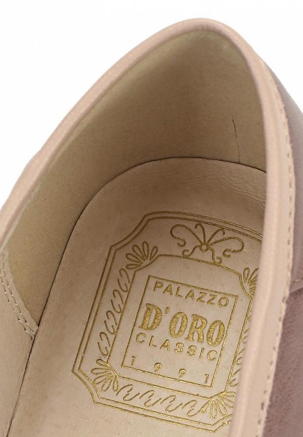 фото Туфли-лоферы женские Palazzo D'oro PA001AWBAG18, бежевые