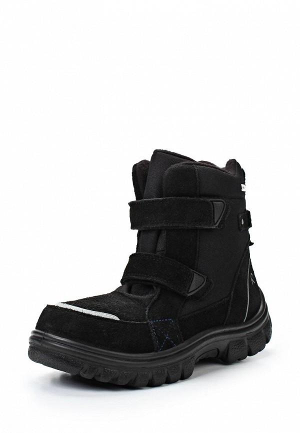 Ботинки Рейма