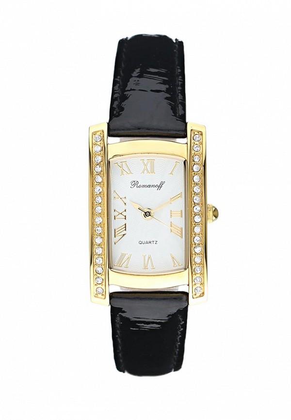 Часы Romanoff 3482A1BLL